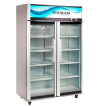 Medical cooler