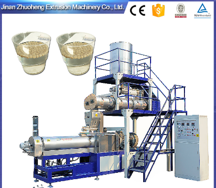 fish feed pellet machine feed production line