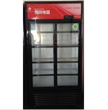 Sliding glass door vertical showcase