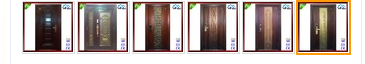 Alibaba top sale Security Steel door designs