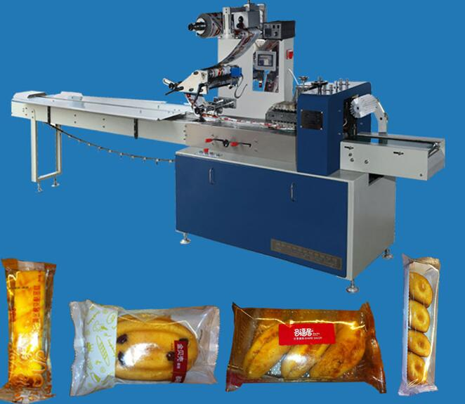 Good Quality HZ-350 Series Passion Fruit Flow Wrapping machine