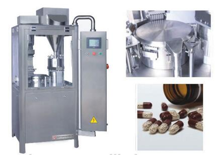 HZ-NJP Series Automatic high speed capsule filling machine