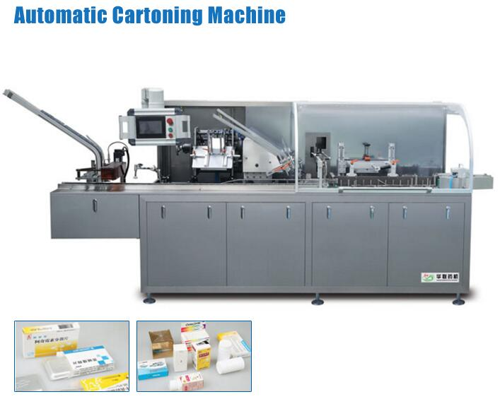 HUALIAN New Arrival Product Full Auto Color Paper Carton Box Packing Machine