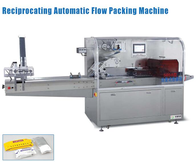 HUALIAN Good Price Pharmaceutical Equipment Vertical Flow Wrapping Machine