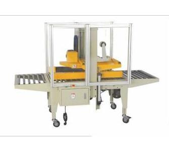 Good Quality 180kw Mechanical automatic carton sealing machine
