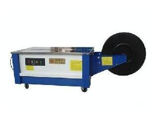 CE Certification DBA-300 Series Fully automatic strapping machine