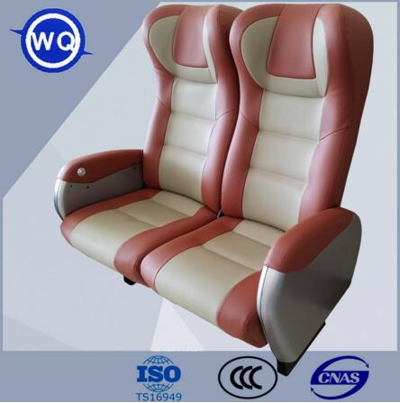 WQ-F34 Series coach accessories passenger train seat