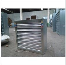 Tanzania best selling chicken shed ventilation fan ventilator