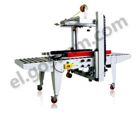 carbon sealer fully automatic box Folding and Sealing Machine