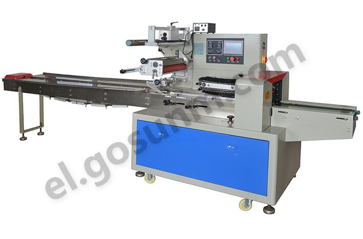 High quality horizontal pillow packing machine manufacturers