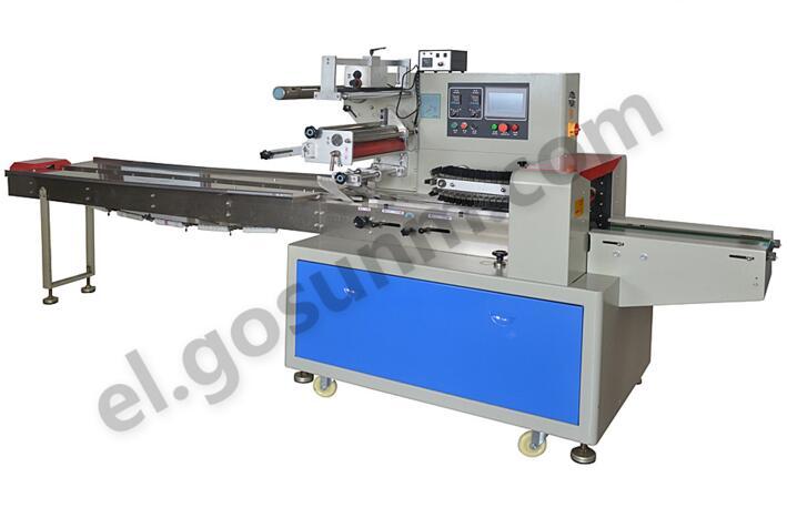 High quality horizontal pillow packing machine manufacturers
