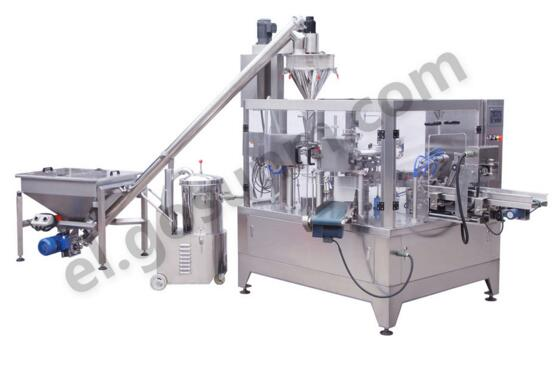 powder filling sealing packing machinepowder filling sealing packing machine