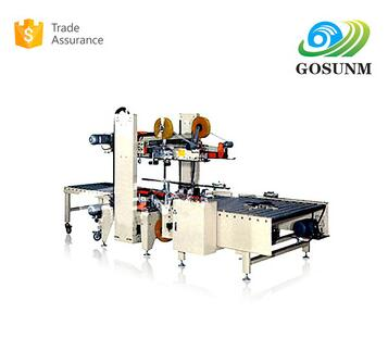 automatic box sealing machine/box sealer/ Carton sealing machine