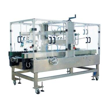 Haichina HCFX-560 Series Automatic Carton Sealing Machine