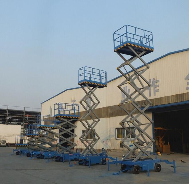 China Made 4m -20m hydraulic four wheels movable scissor lift