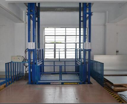 LX2-4.5 Cheapest price hydraulic wall mounted cargo lift platform