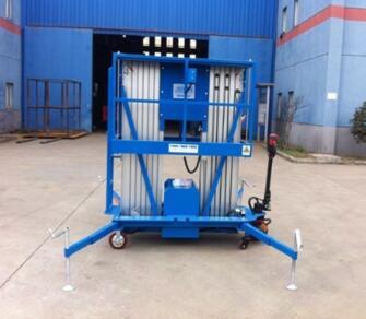 GTWY10-200 12M Mast Outdoor Hydraulic Working Lift Platform