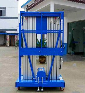 SJB0.2-6 300kg 6m double column aluminum alloy lifting platform