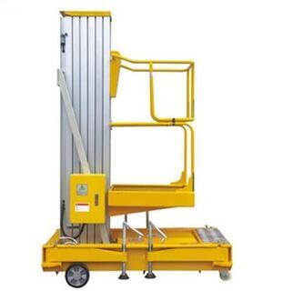 SHJ1 CE ISO Certification  China hydraulic outdoor scissor lift platform