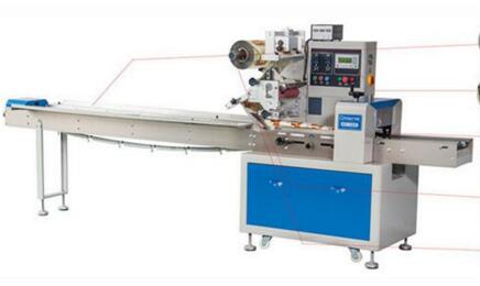 220V/50HZ China supplier horizontal flow wrapping machine for sale