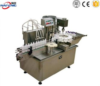 NFGX-5/500 Series high speed vials rotary filling capping machine