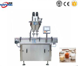 commercial spice powder filling machin/coffee powder filling machine