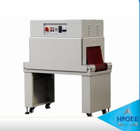 HSM20/20H/30/40 Series Heat Shrink Packaging Machine