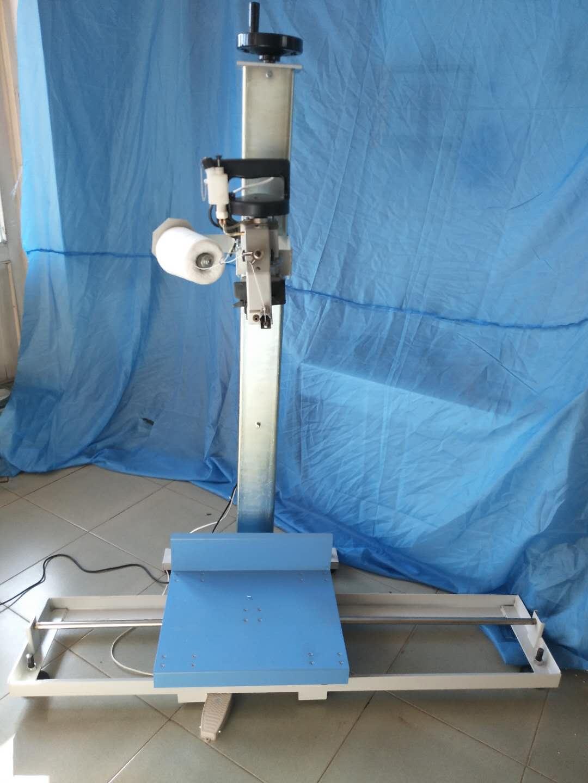 Industrial sewing machine/Sealing machine