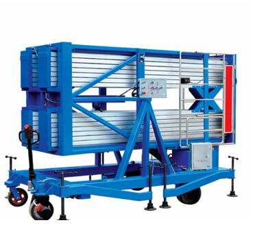 The inclined-type High-strength Aluminum Alloy Materia alloy lift