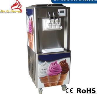 Best Commercial Softserve Frozen Yogurt Machine Supplier
