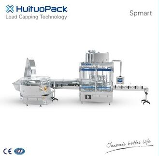 High quality professional automatic pump cap screw capping machine