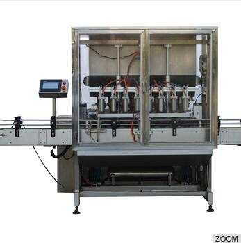 Single Head Jam Liquid Weighting and Filling Machine