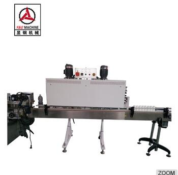 YBS-4525 PE/PVC Electric Heating Shrink Packing Machine