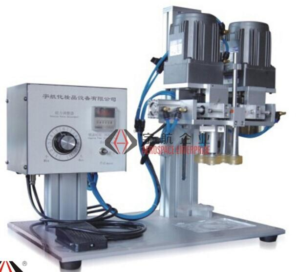Aerospace YHSGJ-1 220V 50HZ Self-automatic capping machine