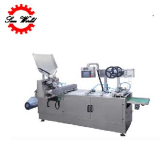 Ampoule Filling Packing Machine Pharmaceutical Blister Packing Machine