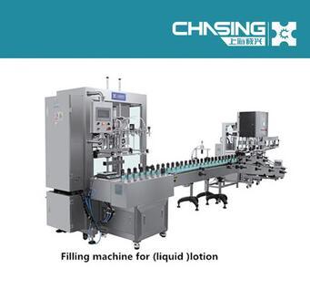 Shanghai CHASING One nozzel paste/liquid filling machine for cosmetics shampoo honey