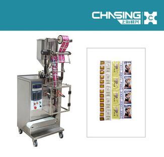NEW full 304 Stainless Steel automatic packaging machine