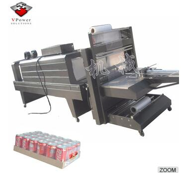 MB-1538 High Efficient Heat Shrink Film Packaging Machine