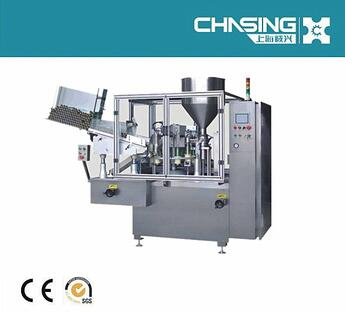 CYZ Series 200KG 2KW Tube filling and laminating machine price