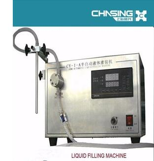 2018 Shanghai CHASING pnuematic olive oil filling machine for bottle cans