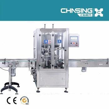 Shanghai Chasing 220v 50Hz 1phase  lip balm filling machine