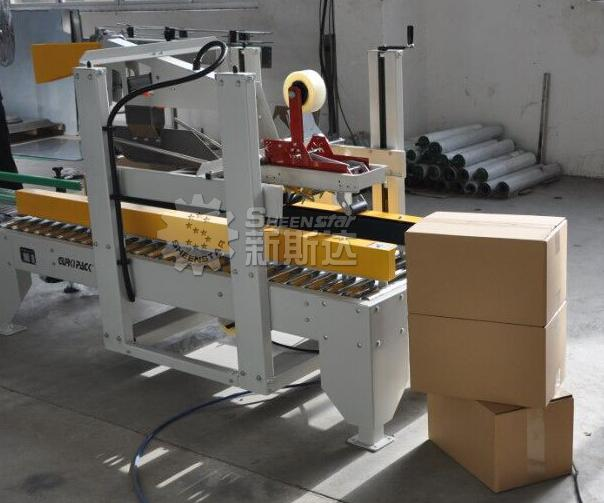 ZX15 Series Automatic Bottled Beverage Case Packing Machine