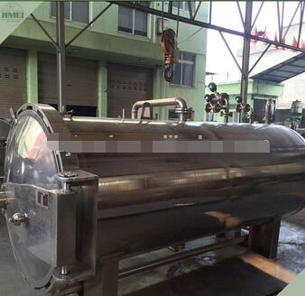 CE certificate continuous Bottle/Can fruit juice pasteurization machine
