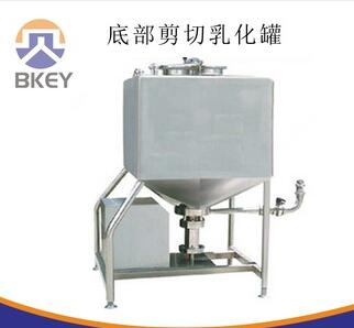 soya bean drink production line/milk production equipment