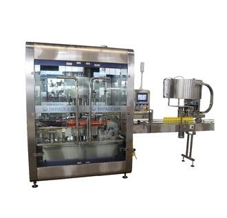 JWPACK New Product FX-6B Rotary Cooking Oil Bottle Capping Machine