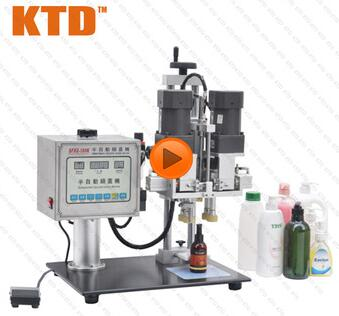 CE ISO 20-60mm Capping machine glue cap unscrewing machine