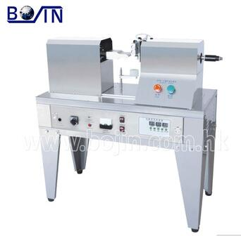 BJ-600U Ultrasonic Sealing Machine/ facial ultrasonic machine
