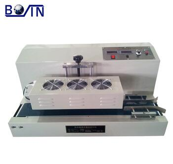 Continuous electromagnetic induction sealing machine BJ-1500A-1