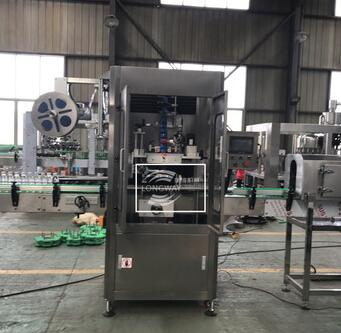 Sleeve labeler/Sleeve Labeling Machine/Bottle Labeling Machine