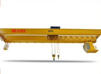 Hot Sale Good Quality WEIHUA 40 Ton Shop Crane Manufacturer